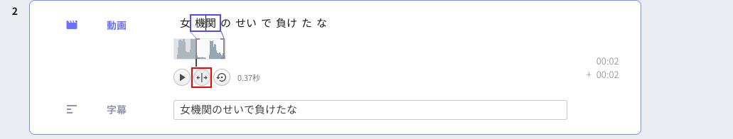viewJapan