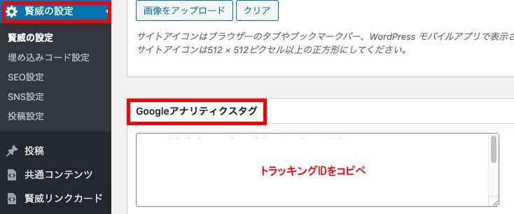 keni-Googleanalytics